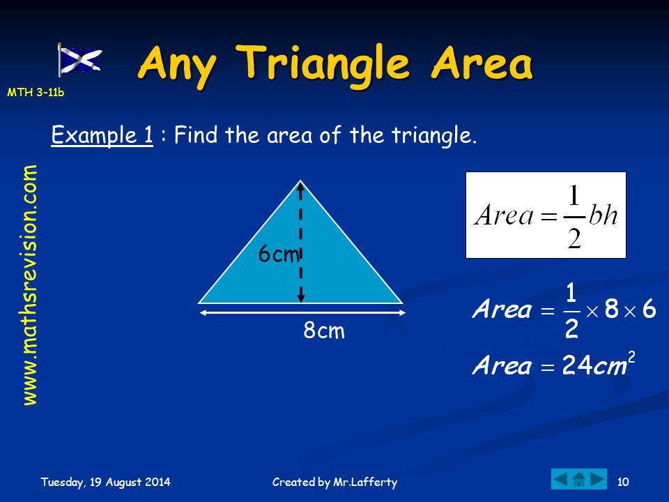 Any Triangle Area Example 1 : Find the area of the triangle.