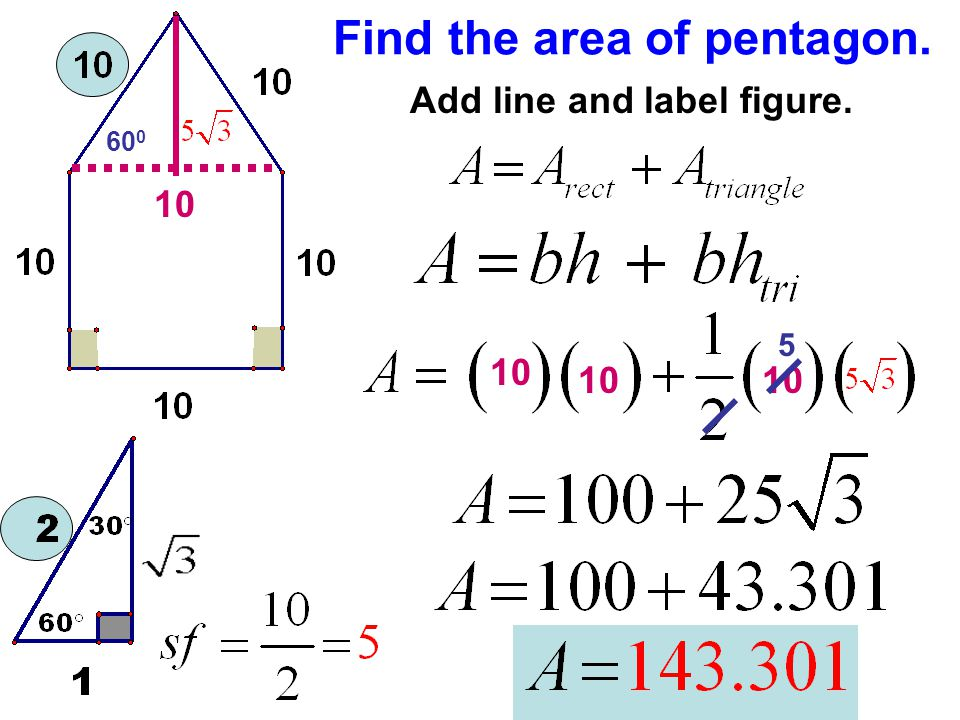 Find the area of pentagon.