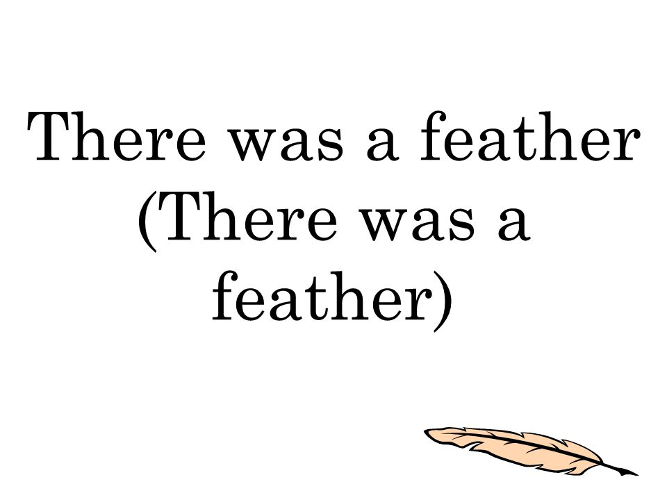 There was a feather (There was a feather)
