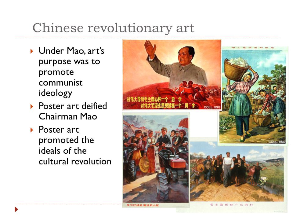 Chinese revolutionary art