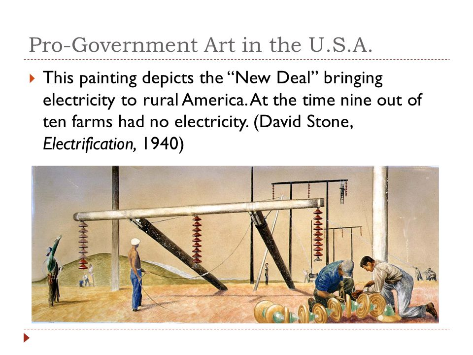 Pro-Government Art in the U.S.A.