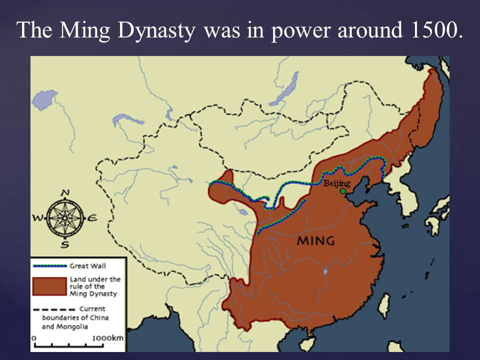 The Ming Dynasty was in power around 1500.