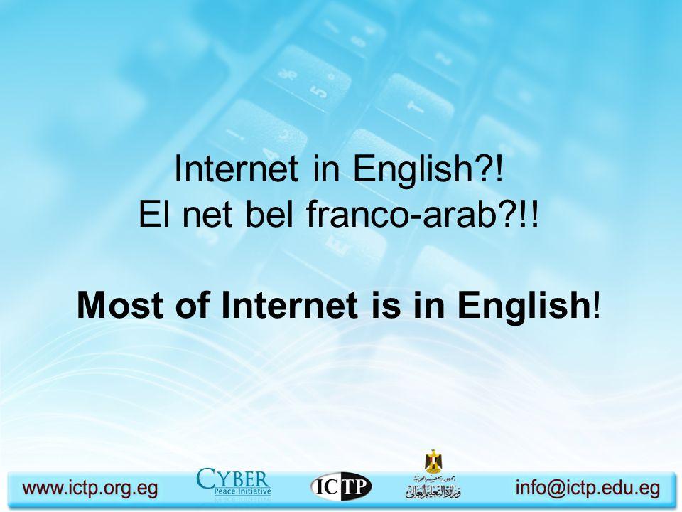 Internet in English. El net bel franco-arab
