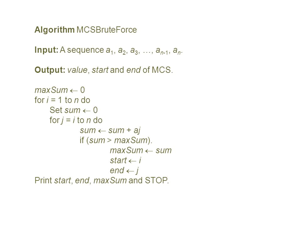 Algorithm MCSBruteForce