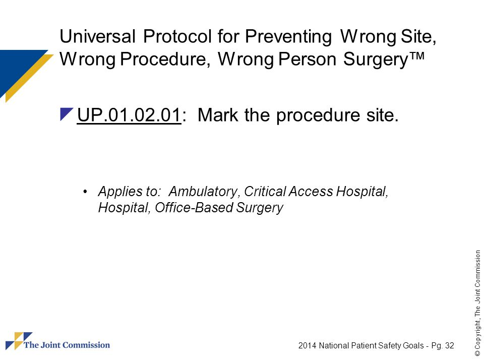 UP : Mark the procedure site.