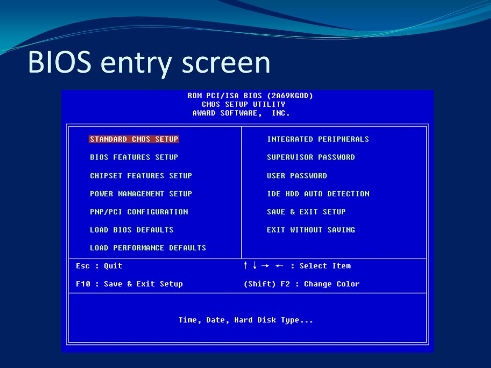 BIOS entry screen
