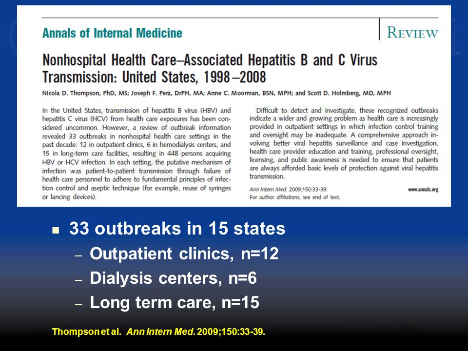 33 outbreaks in 15 states Outpatient clinics, n=12