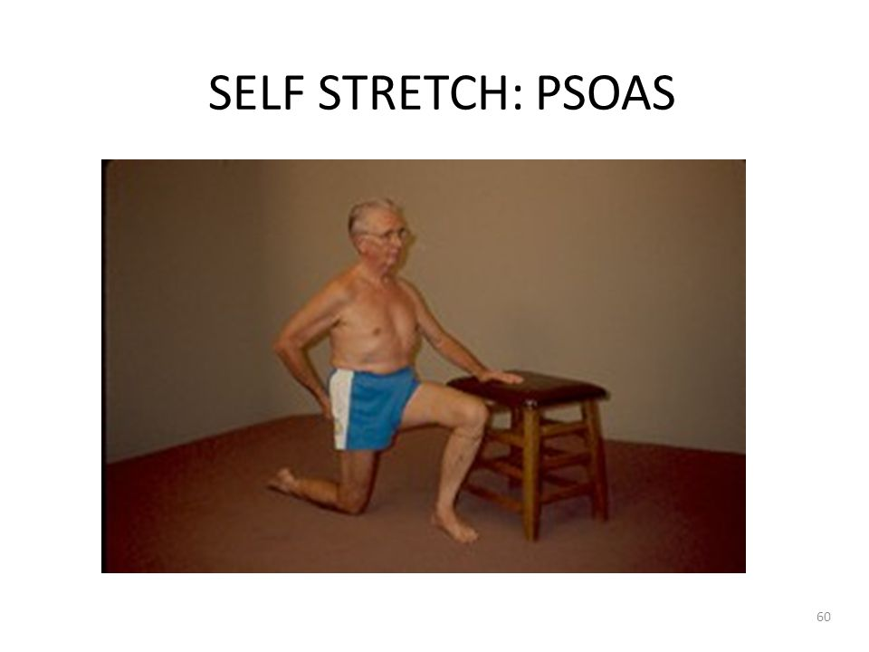 SELF STRETCH: PSOAS
