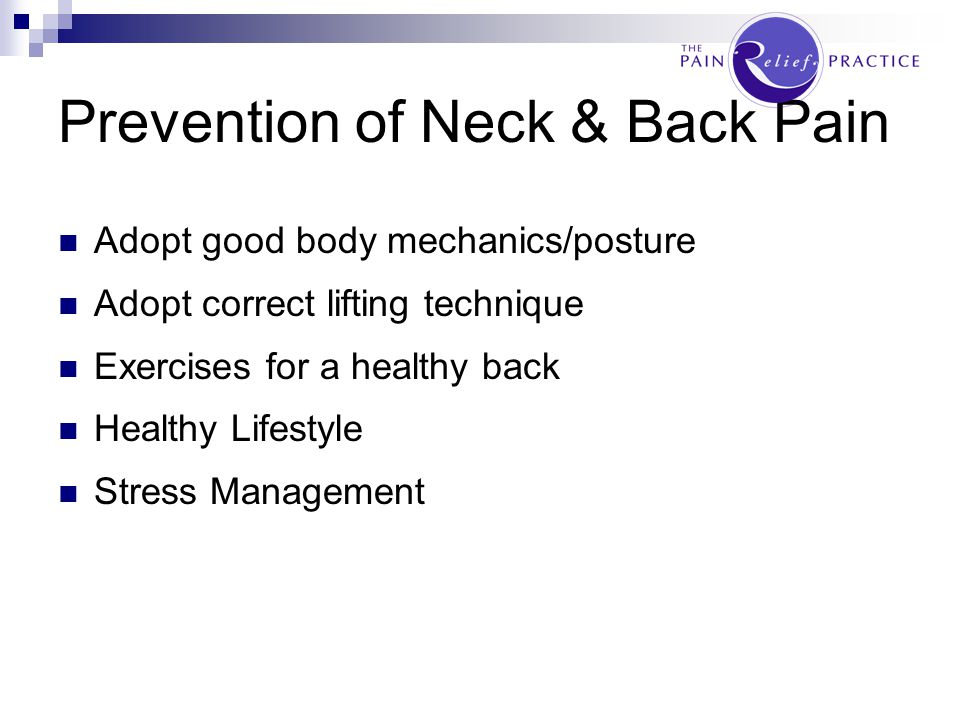 Prevention of Neck & Back Pain