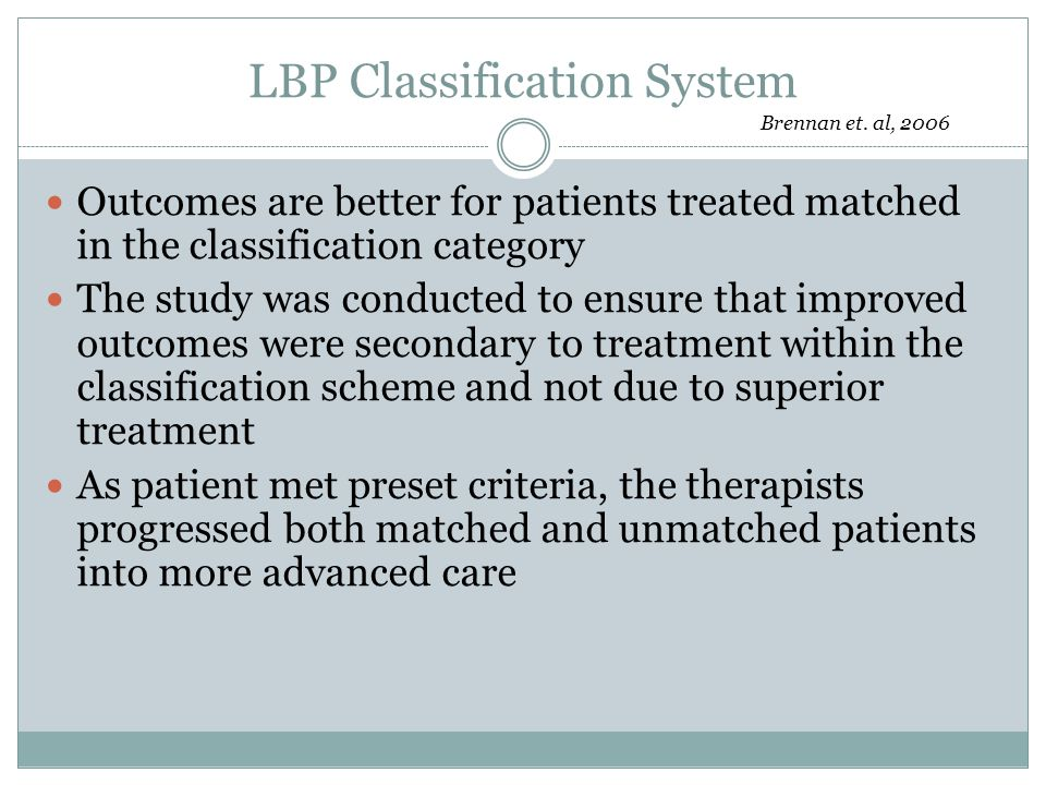 LBP Classification System