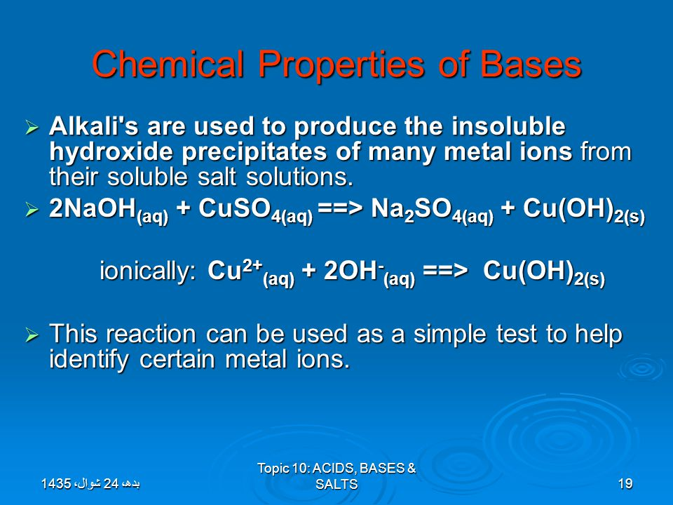 Chemical Properties of Bases