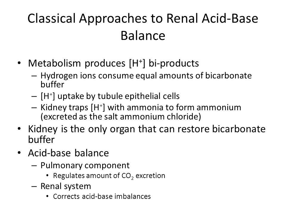 Classical Approaches to Renal Acid-Base Balance