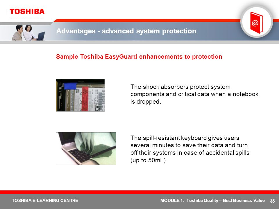 Advantages - advanced system protection