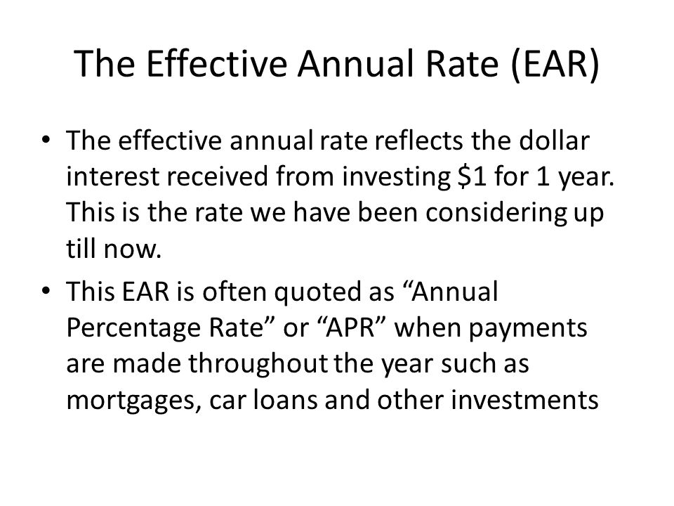 The Effective Annual Rate (EAR)