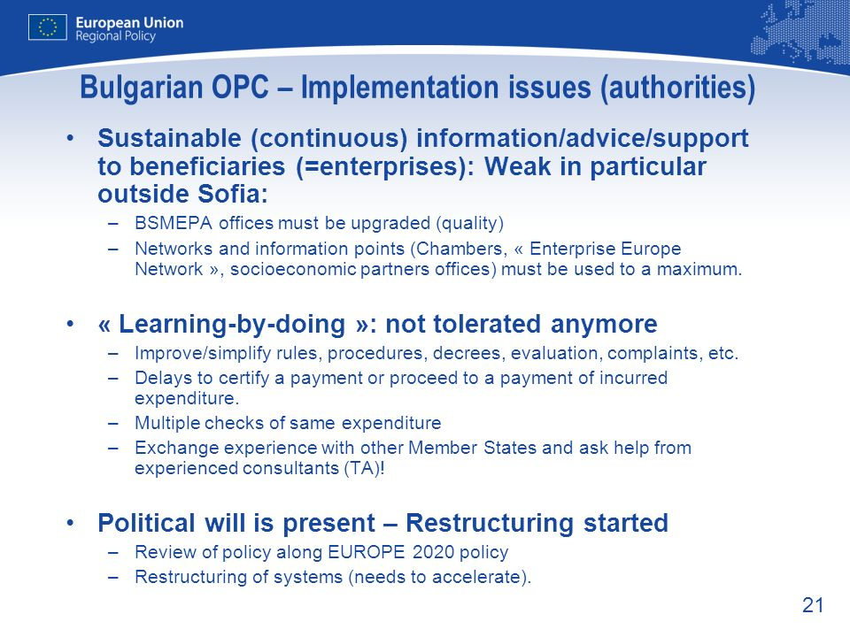 Bulgarian OPC – Implementation issues (authorities)