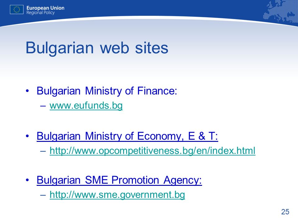 Bulgarian web sites Bulgarian Ministry of Finance: