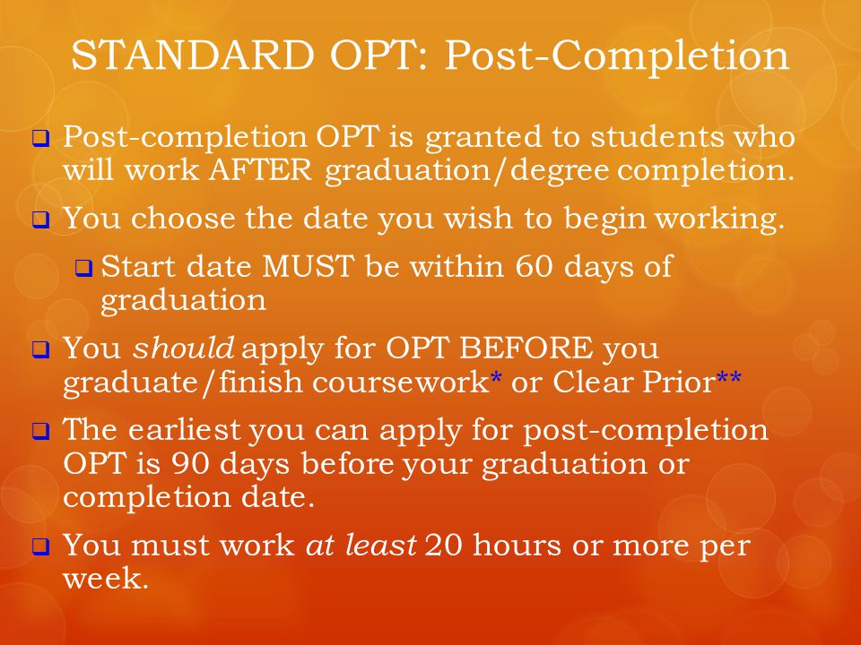STANDARD OPT: Post-Completion