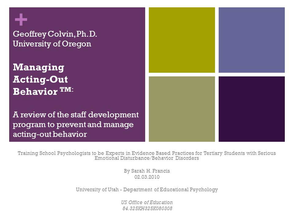 University of Utah - Department of Educational Psychology