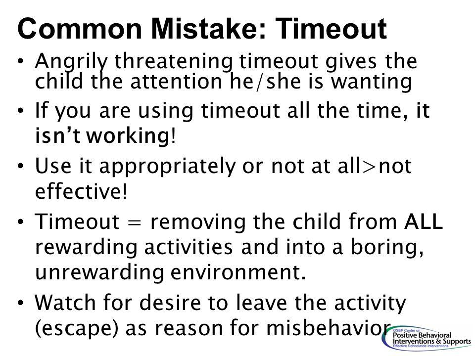 Common Mistake: Timeout