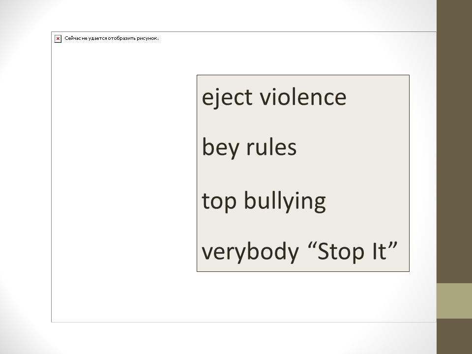 eject violence bey rules top bullying verybody Stop It