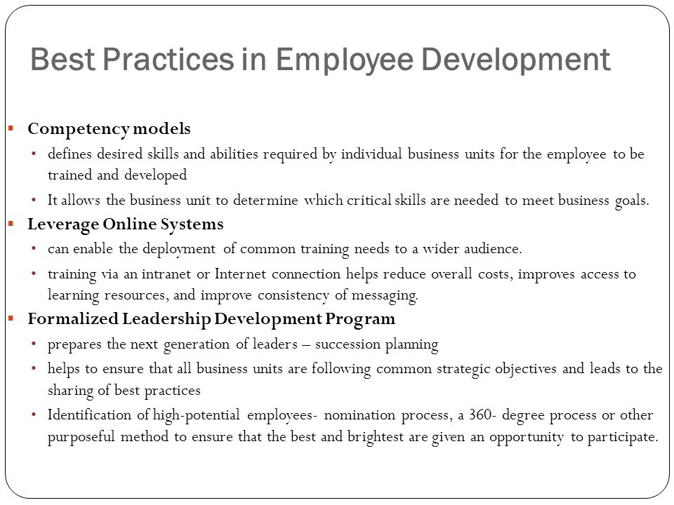 Best Practices in Employee Development