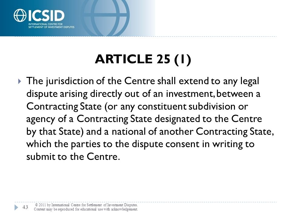 Article 25 (1)