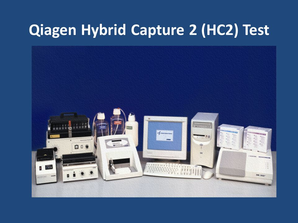 Qiagen Hybrid Capture 2 (HC2) Test