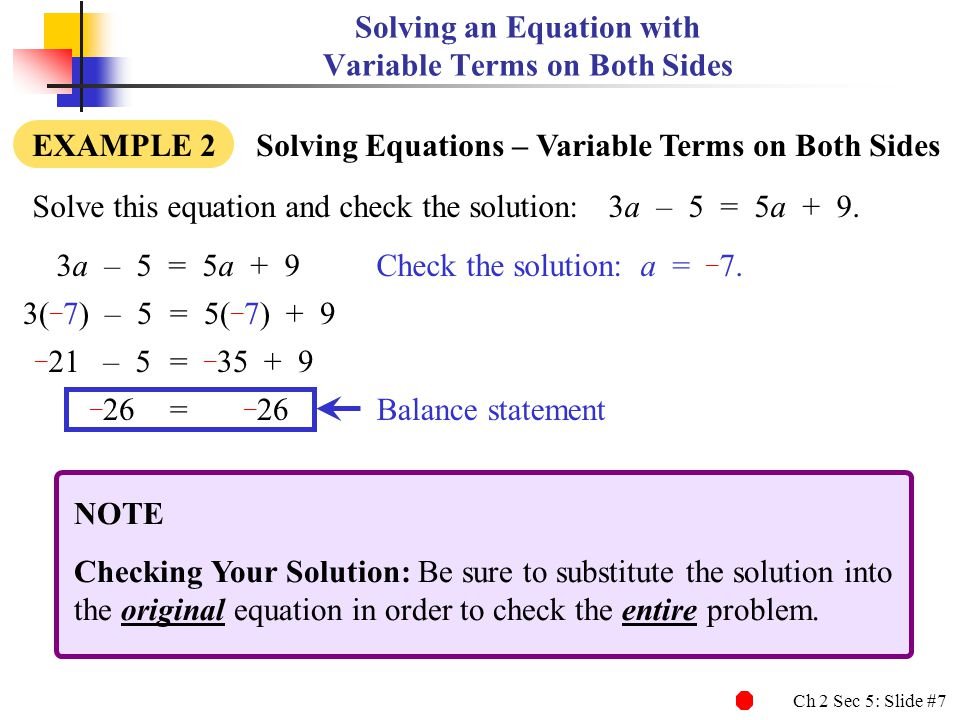 Solving an Equation with Variable Terms on Both Sides