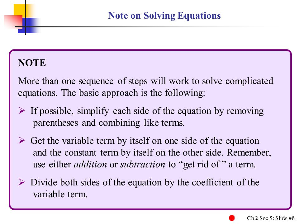 Note on Solving Equations
