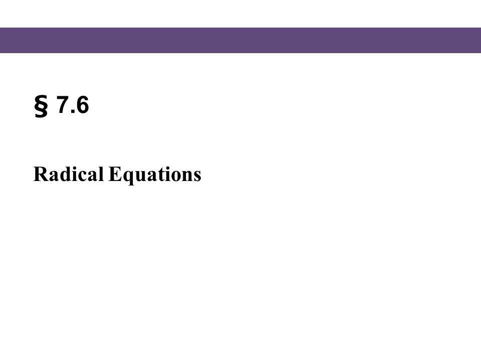§ 7.6 Radical Equations