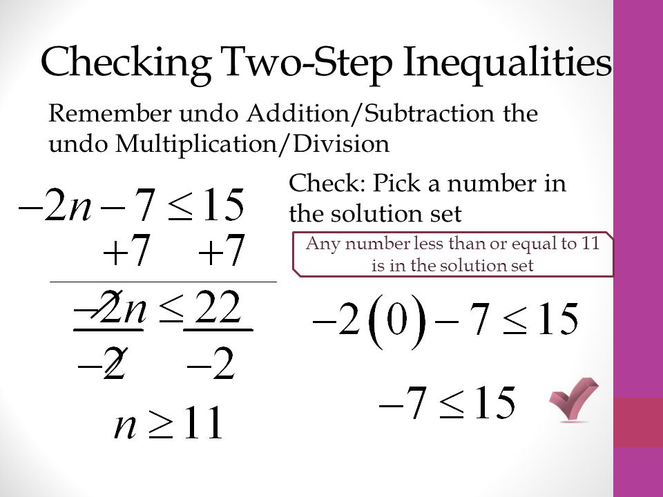 Checking Two-Step Inequalities