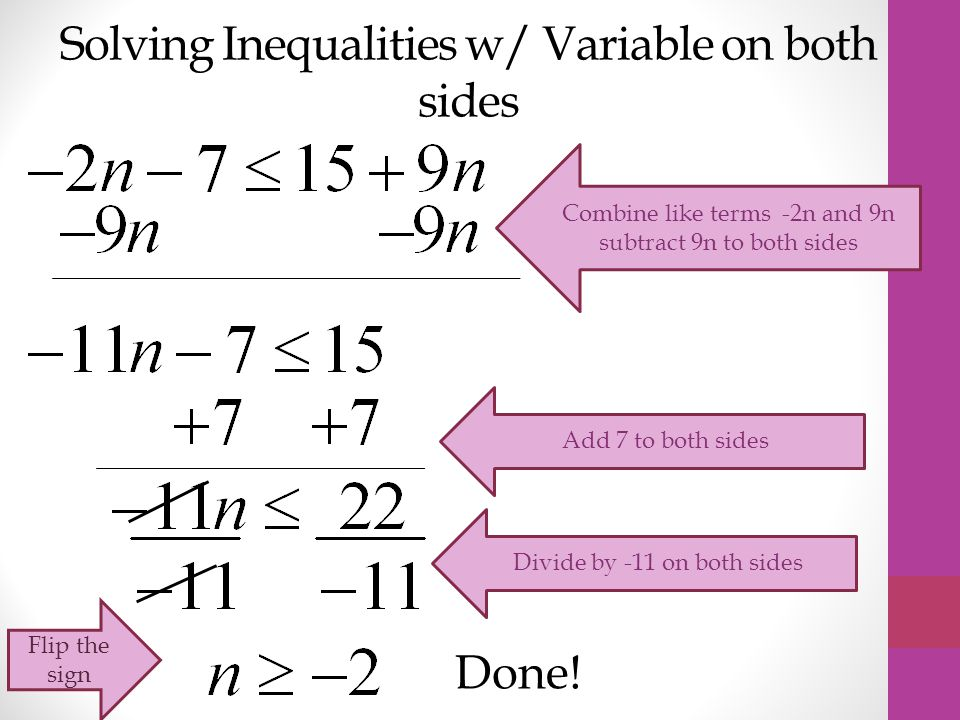 Solving Inequalities w/ Variable on both sides