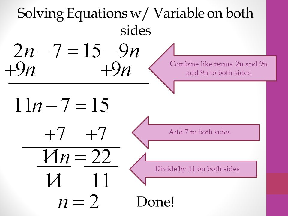 Solving Equations w/ Variable on both sides