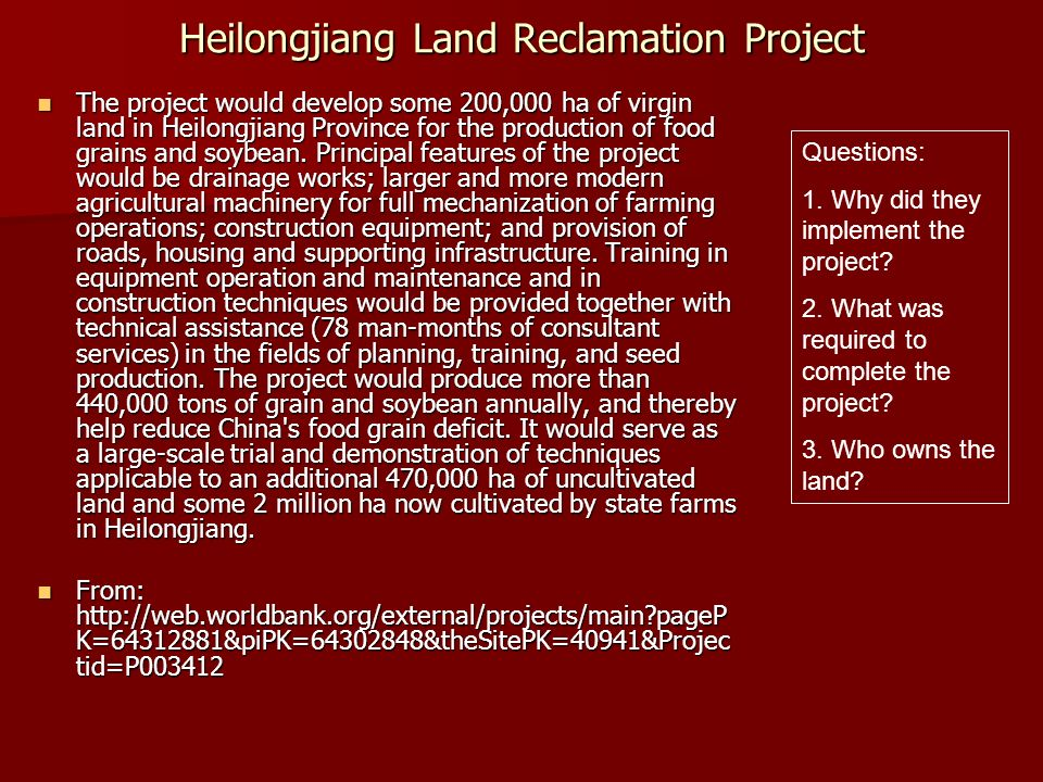 Heilongjiang Land Reclamation Project