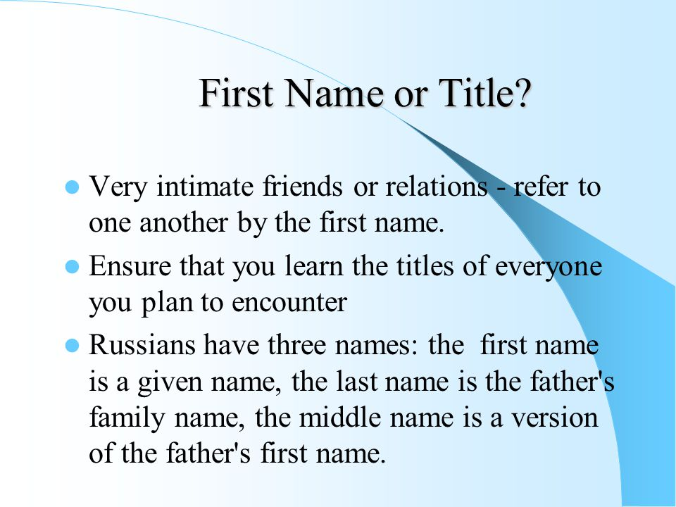 First Name or Title Very intimate friends or relations - refer to one another by the first name.