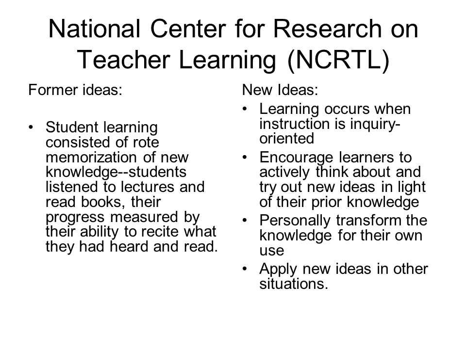 National Center for Research on Teacher Learning (NCRTL)