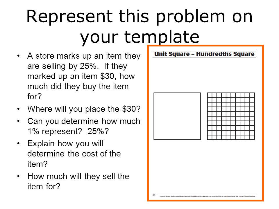 Represent this problem on your template