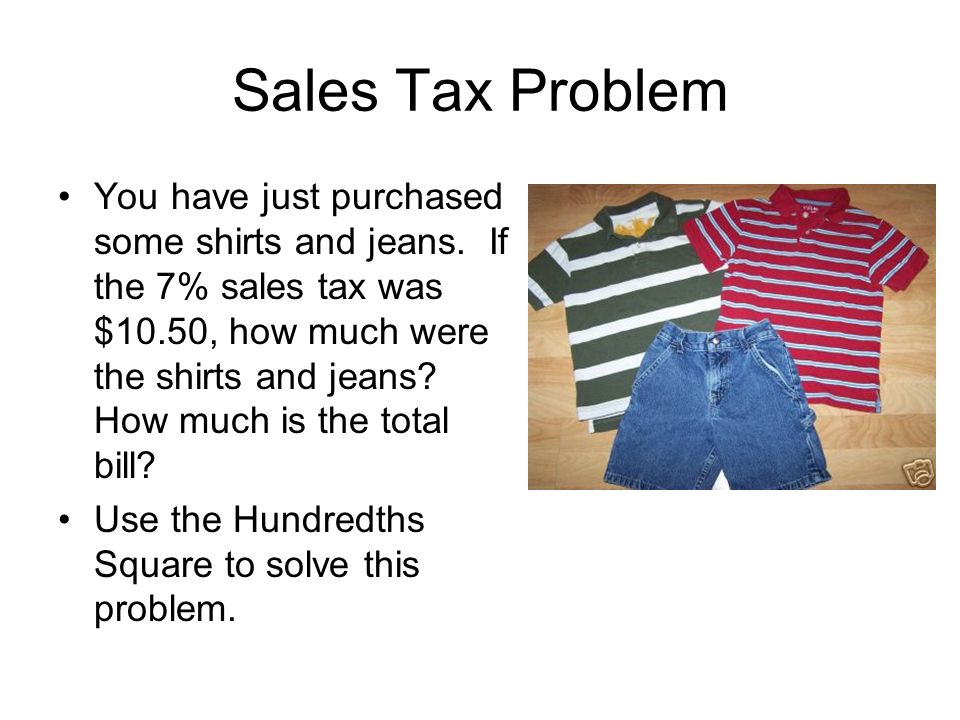 Sales Tax Problem