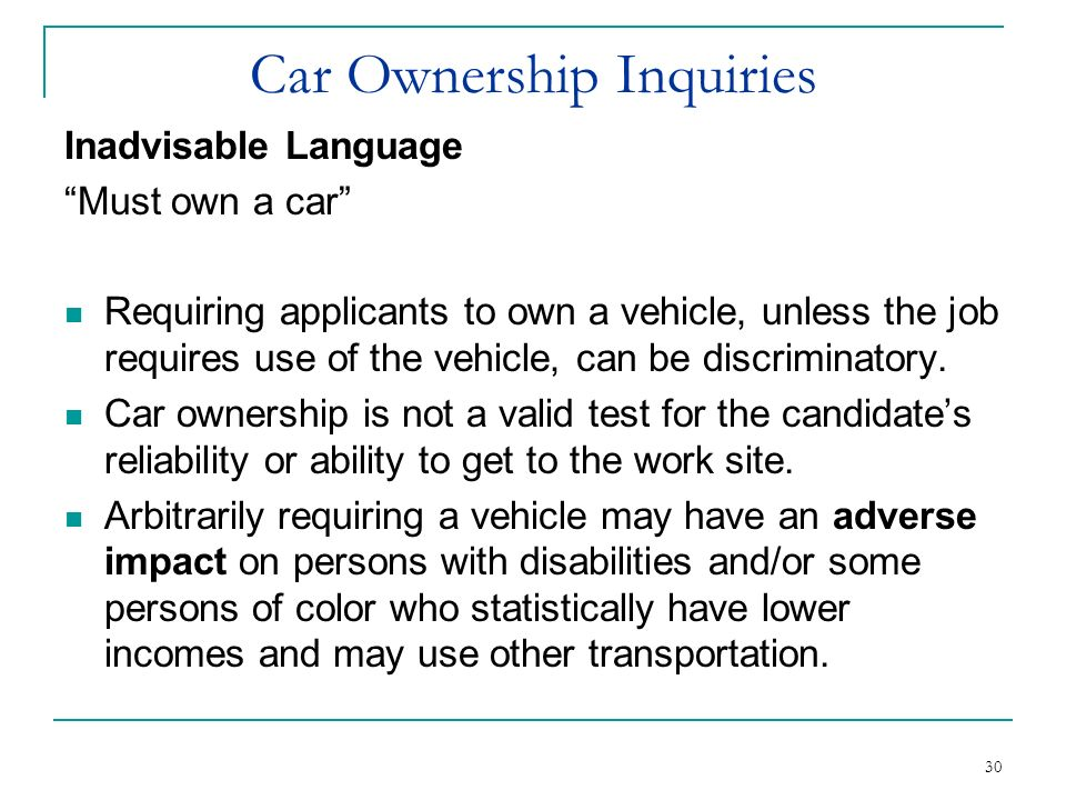Car Ownership Inquiries