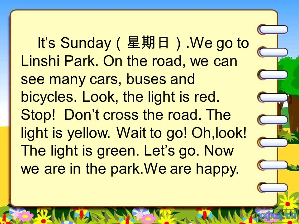 It's Sunday(星期日). We go to Linshi Park