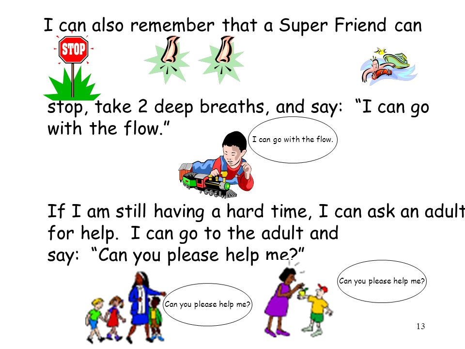 I can also remember that a Super Friend can