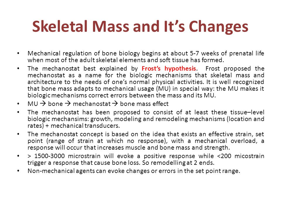 Skeletal Mass and It's Changes