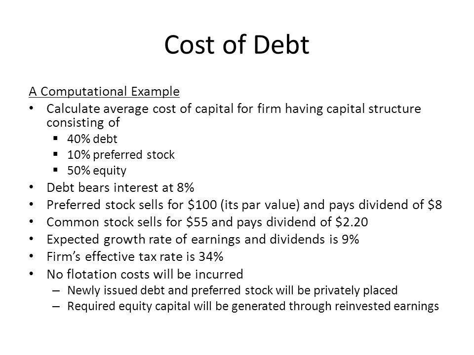Cost of Debt A Computational Example