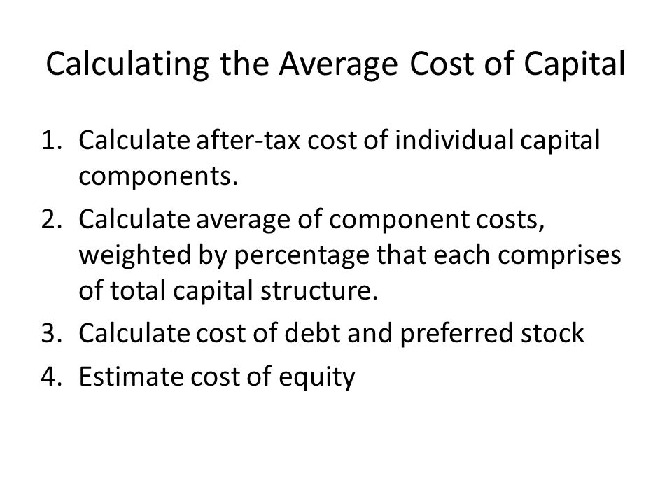 Calculating the Average Cost of Capital
