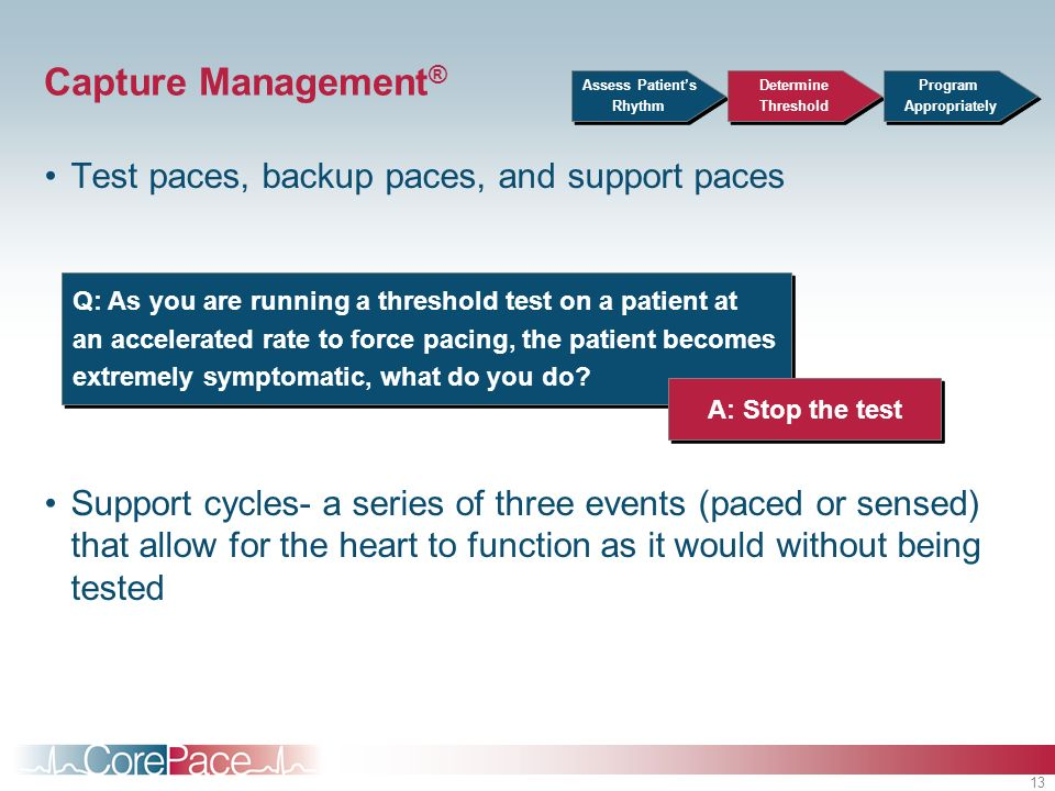 Capture Management® Test paces, backup paces, and support paces