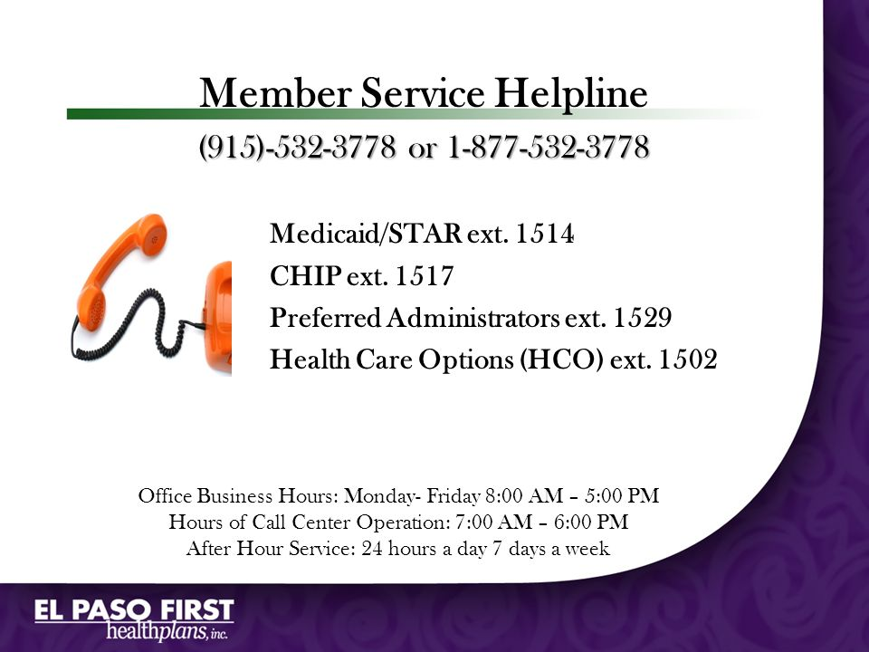 Member Service Helpline