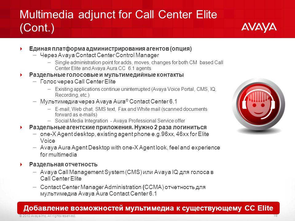 Multimedia adjunct for Call Center Elite (Cont.)