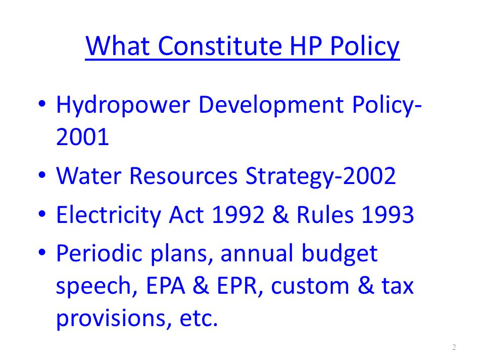 What Constitute HP Policy
