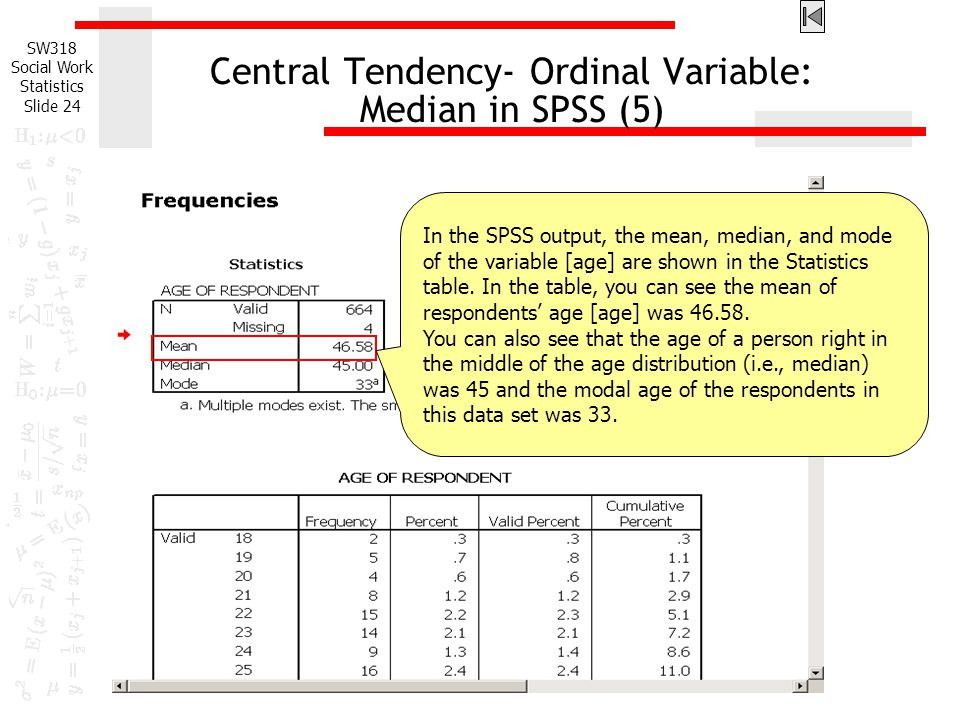 Central Tendency- Ordinal Variable: Median in SPSS (5)