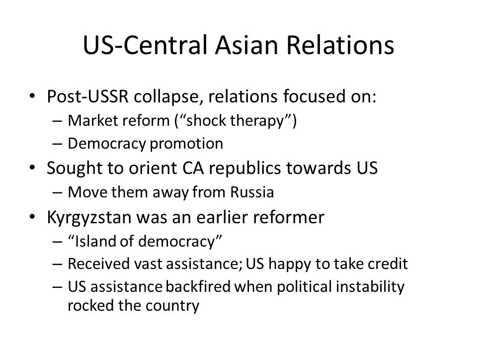 US-Central Asian Relations